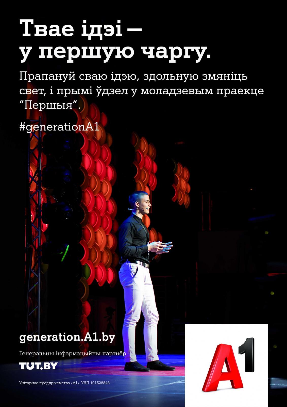 A1_Pershyja_KV_boy_А4_preview_08.jpg