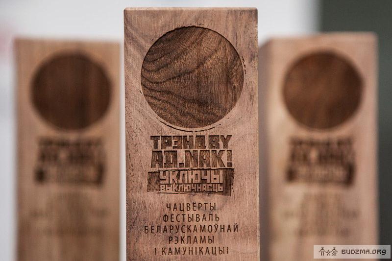 http://budzma.org/wp-content/gallery/adnak_final/tarantino-by-2013-adnak-final-4402.jpg