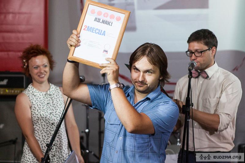 http://budzma.org/wp-content/gallery/adnak_final/tarantino-by-2013-adnak-final-4625.jpg