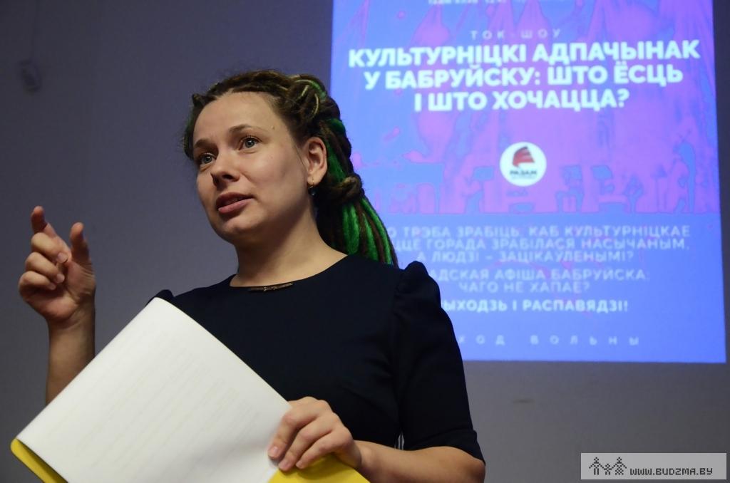 Наталля Халанская