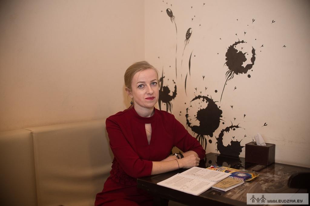 Ганна Вярбіцкая