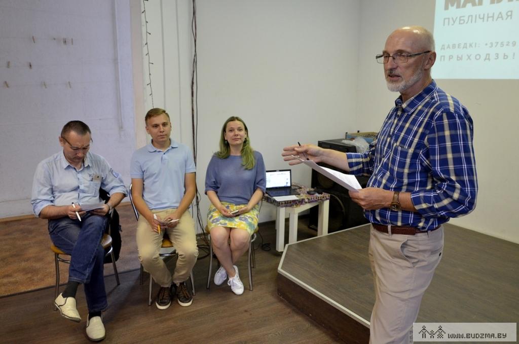 Ігар Шаруха, Юрый Стукалаў, Наталля Халанская