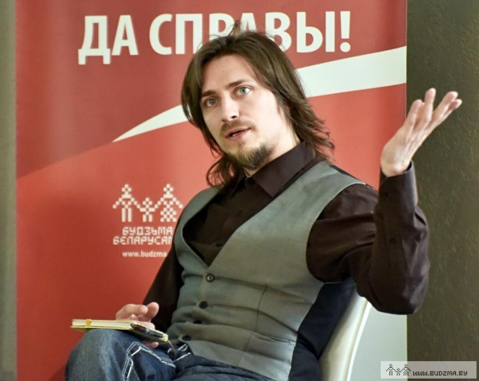 Юрый Плоткін