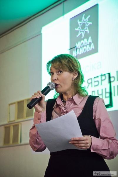 http://budzma.by/wp-content/gallery/movalajankova/yyd_6942.jpg