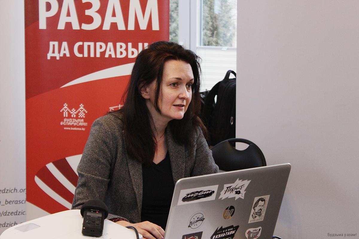 Таццяна Кузіна