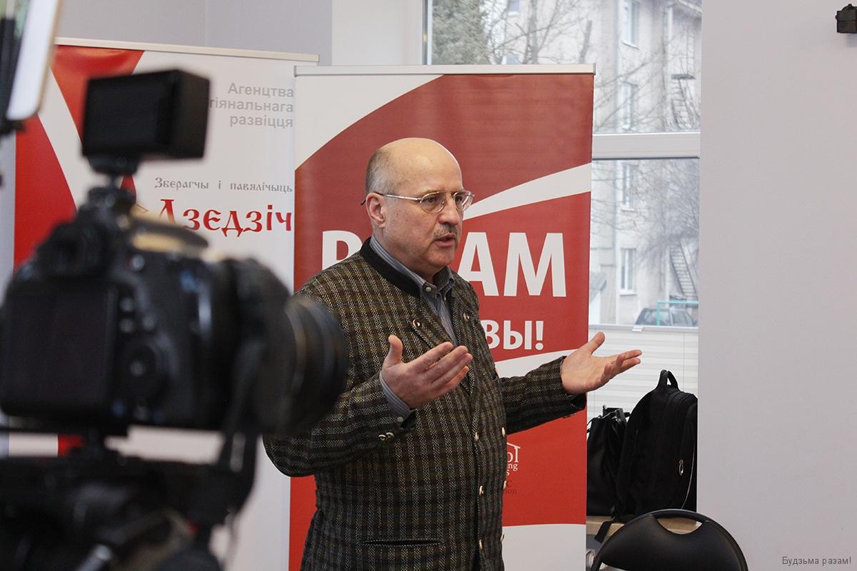 Алег Сівагракаў
