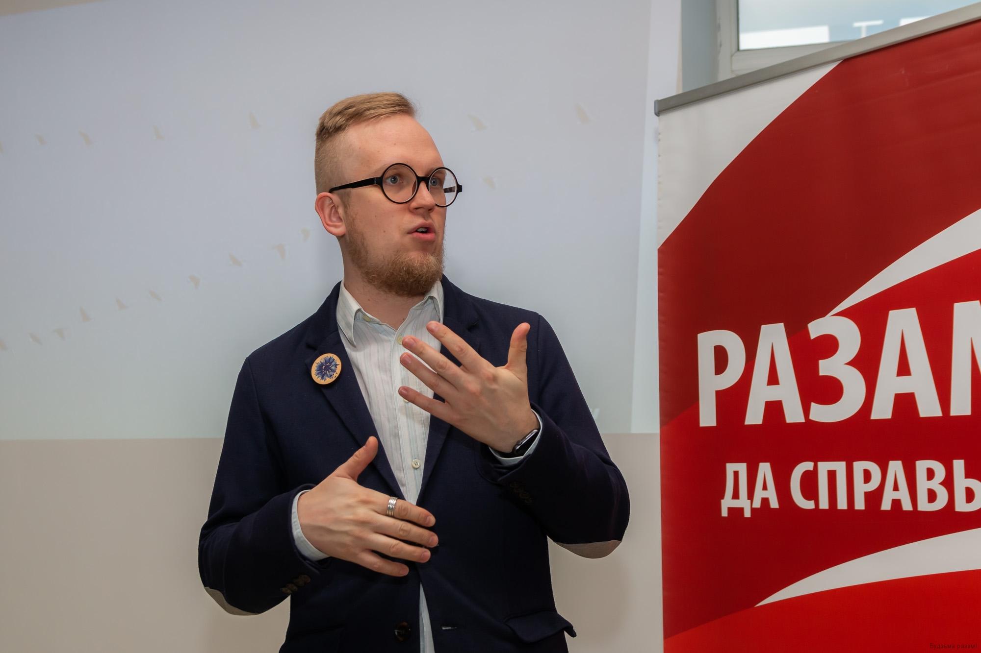 Дзяніс Васількоў