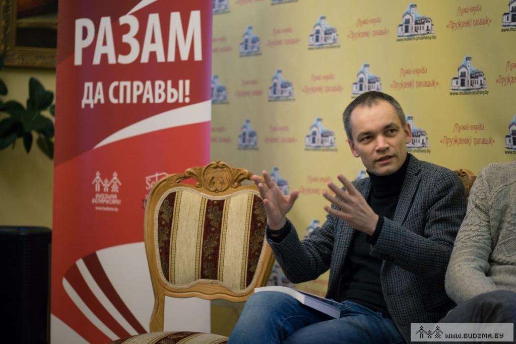 Сцяпан Стурэйка
