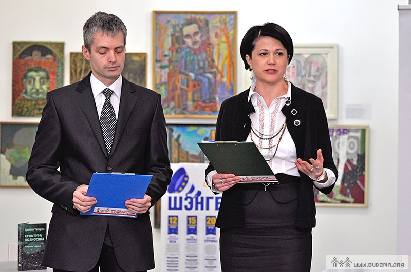 http://budzma.org/wp-content/gallery/szengenka-opening/30.jpg