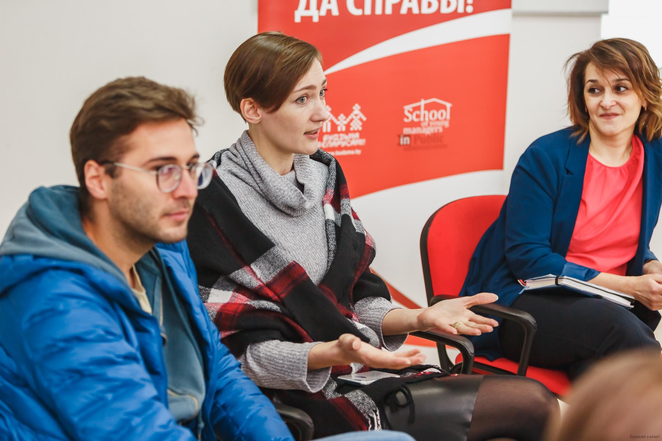 Антон Матолька, Яўгенія Пачэпка, Вольга Дамаскіна