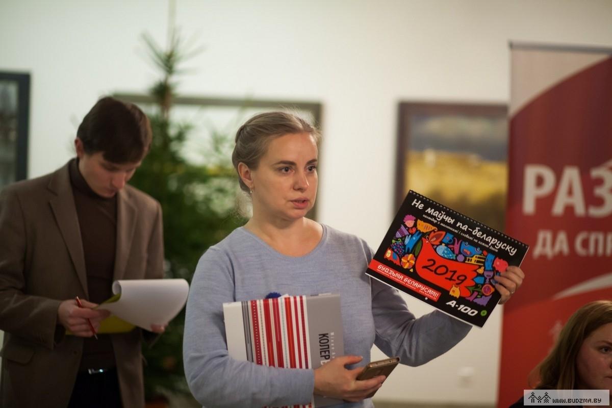 Святлана Чакушка