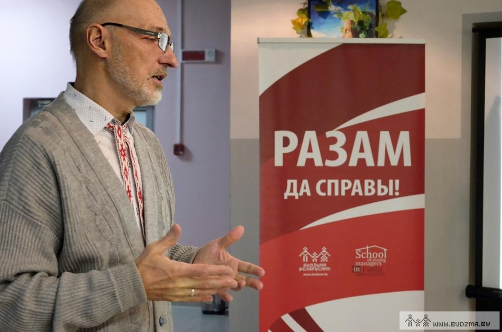 Аляксандр Агееў