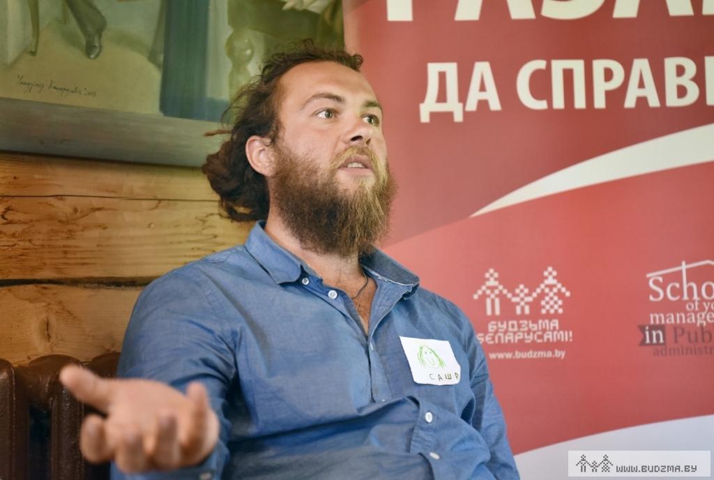 Аляксандр Маскаўчук