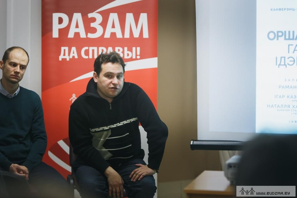 Ігар Казмерчак