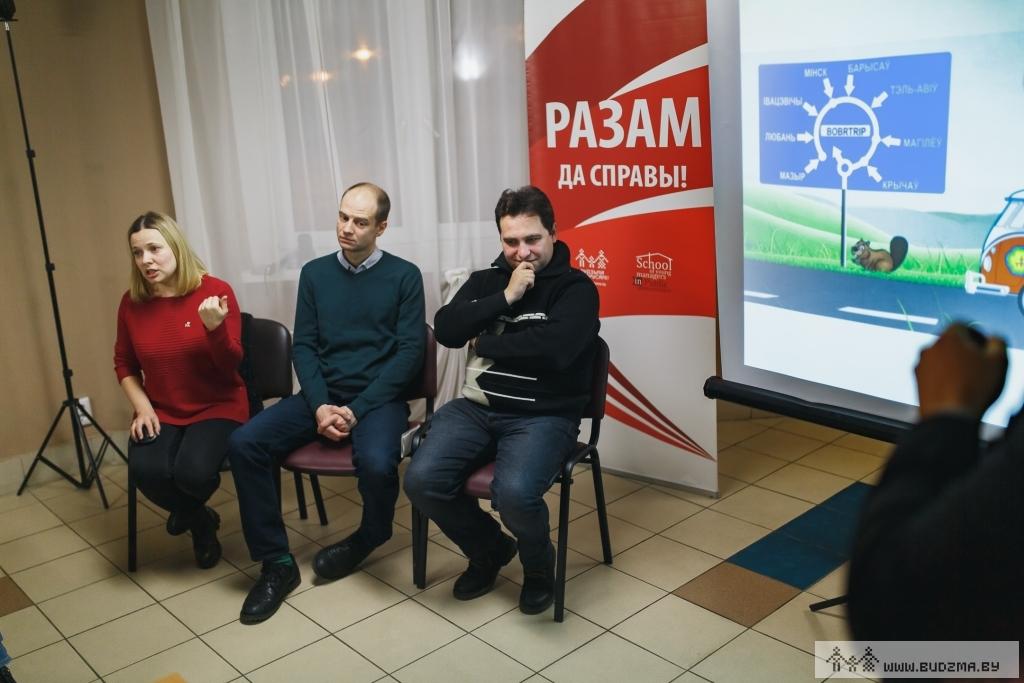 Наталля Халанская, Раман Воранаў, Ігар Казмерчак