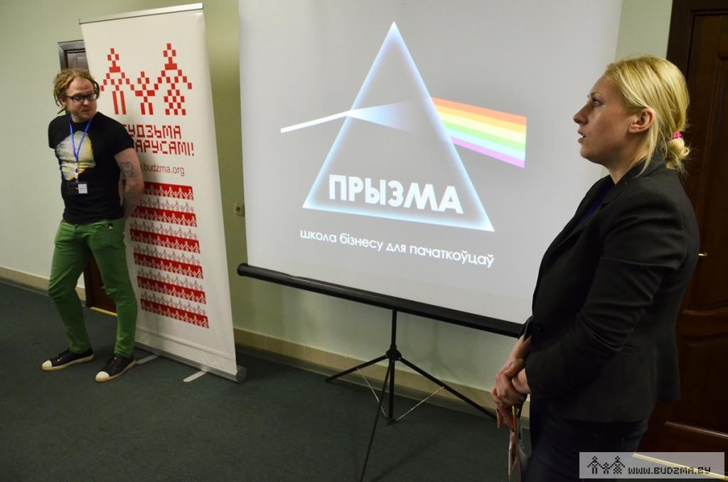 Дыяна Рабекіна і Дзяніс Сімановіч