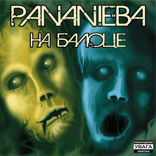 pananieba-cover