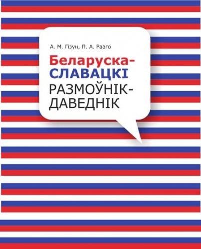 vokladka_slavacki_razmounik450