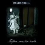 Kosmodromm_-_Budet_Laskovyj_Dozhd_-_00_-_Front_Image-300x300