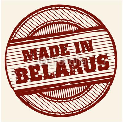 Потянет ли Беларусь амбициозные планы по поставке продуктов в Россию?
