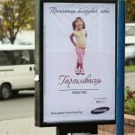 Smak Samsung_garezlivast