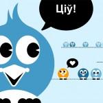 twitterbirds-2
