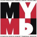 MY-logo-5-150x150