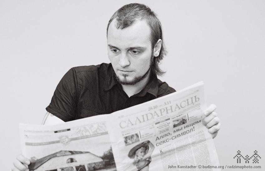 Алесь Плотка