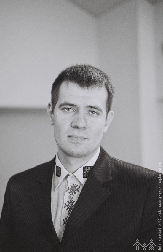 Кірыл Шык