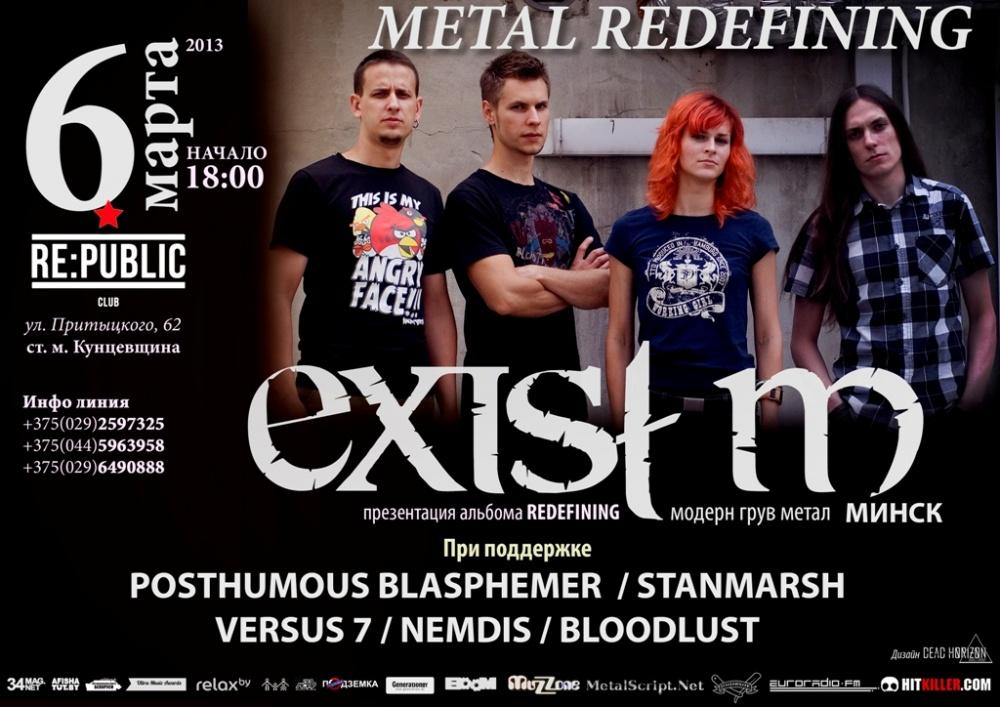Metal Redefining fest