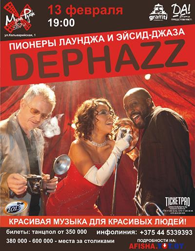 """Концерт группы """"Dephazz"""""""