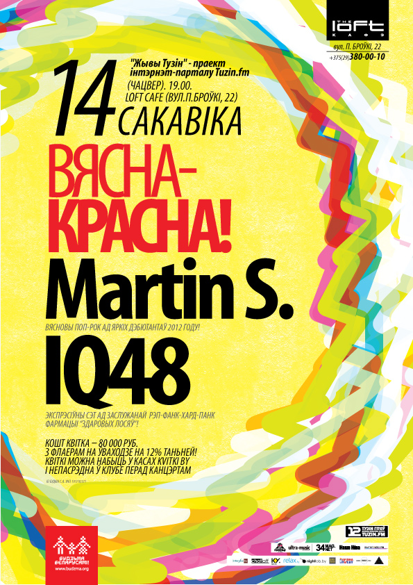 Вясна-красна! Martin S. i IQ48 у «Жывым Тузіне»