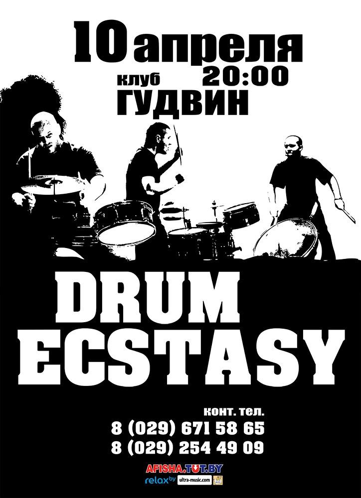 Группа Drum Ecstasy - большой сольный концерт