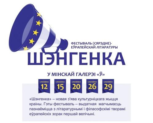 Szengenka1