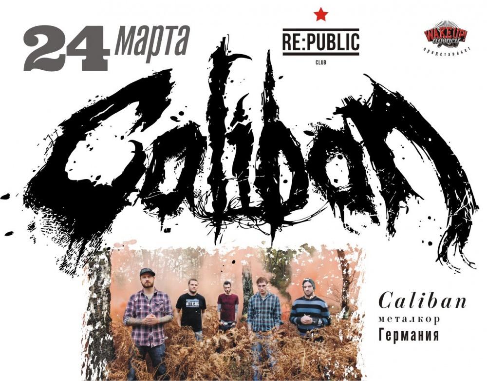 Caliban з прэзентацыяй альбома «I Am Nemesis»