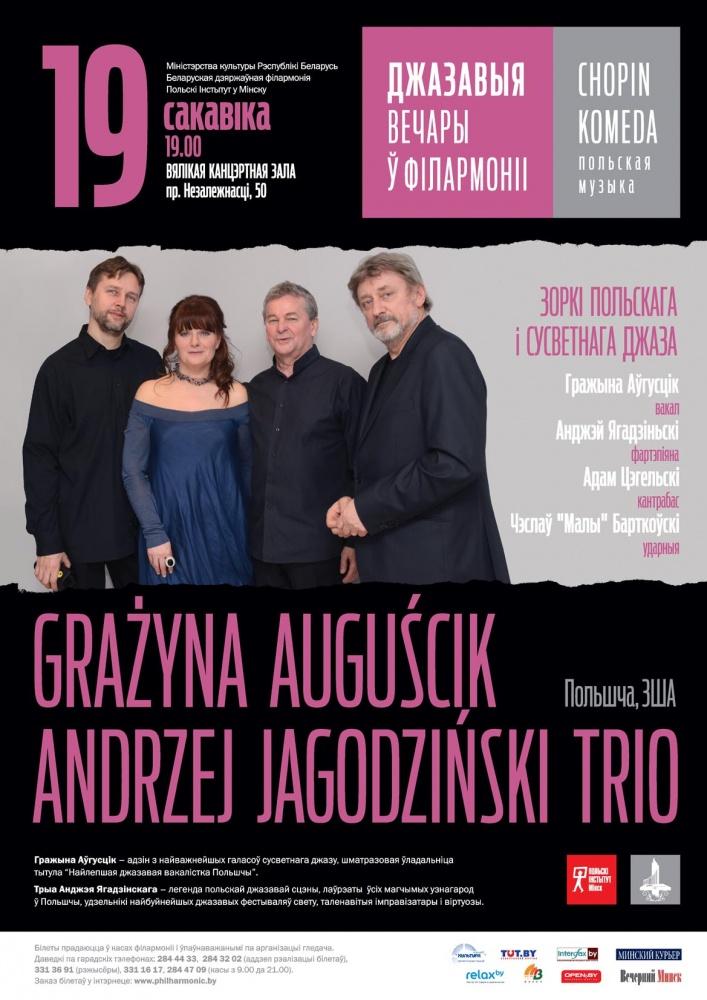 Зоркі польскага і сусветнага джаза