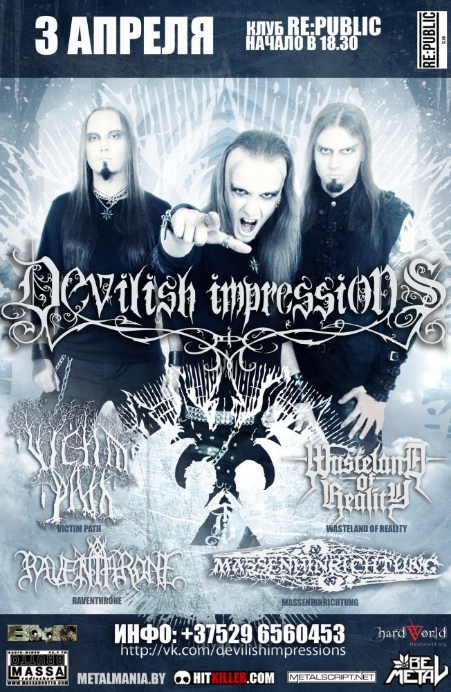 Канцэрт black\death гурта Devilish Impressions