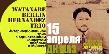 Watanabe Berlin Hernandez Trio