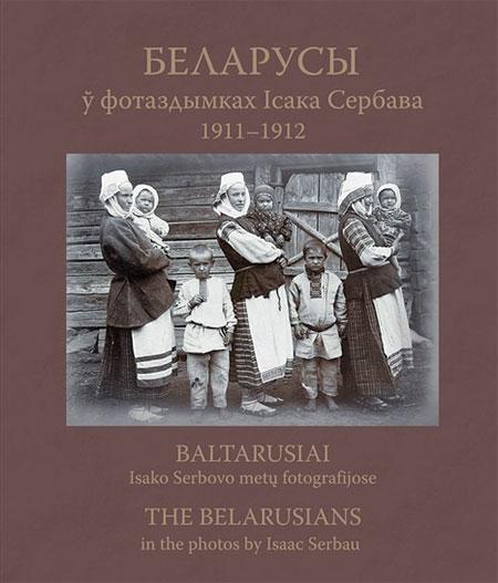 Прэзентацыя кнiгi «Беларусы ў фотаздымках Ісака Сербава 1911–1912 гадоў»