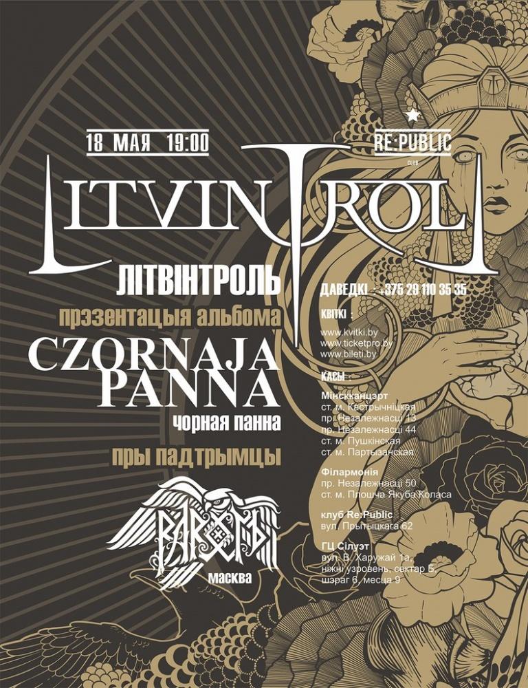Litvintroll прэзентуе свой доўгачаканы новы альбом