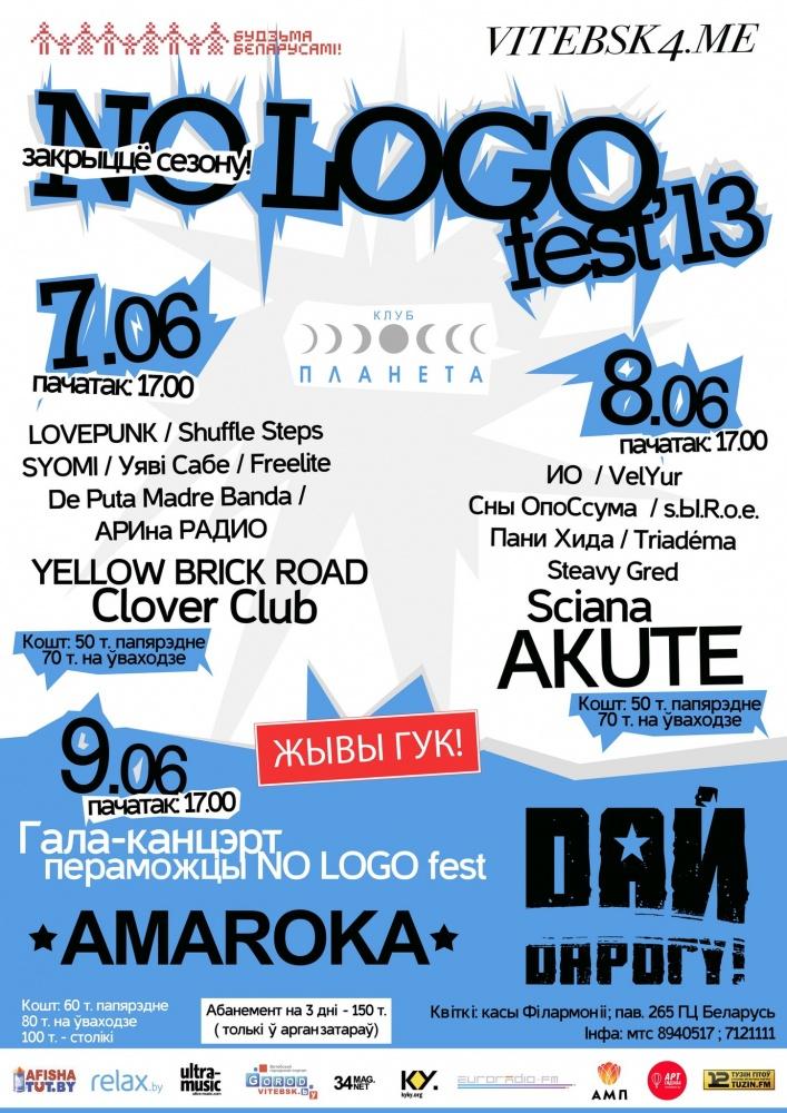 No Logo Fest'13