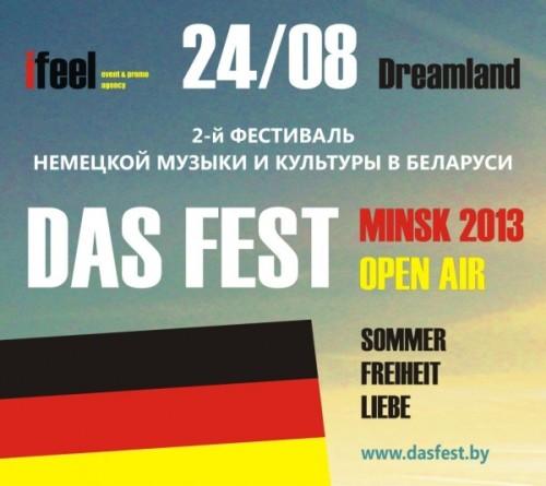 Das Fest 2013