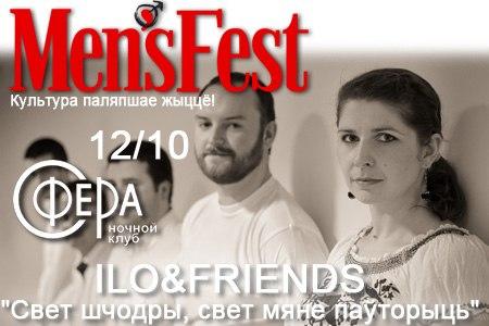 Men's Fest 2013