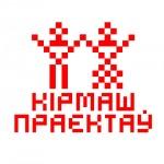 Kirmash_logo