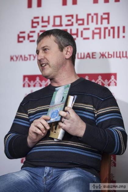 Tarantino.by-2013-Tok-Show-Svetlagorsk-4637