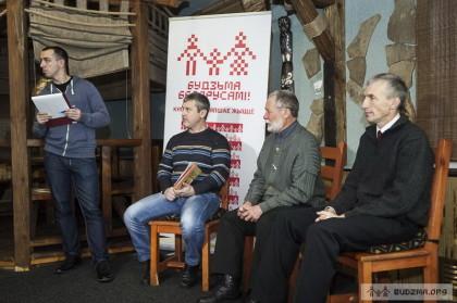Tarantino.by-2013-Tok-Show-Svetlagorsk-4746