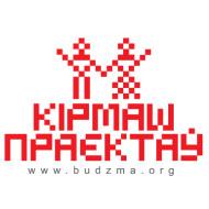 Kirmasz-loga