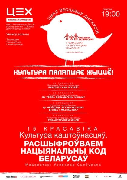 poster_15krasavika