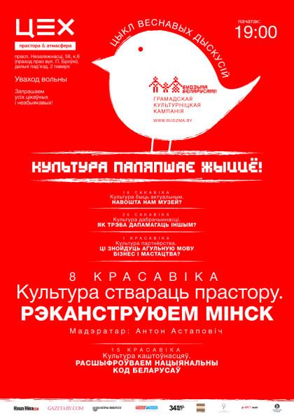 poster_8krasavika