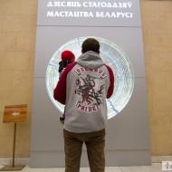 vystavka_10_vekov_iskusstva_belarusi_1